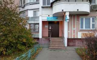 Инвитро на Братиславской