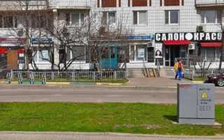 Инвитро на Балаклавском проспекте