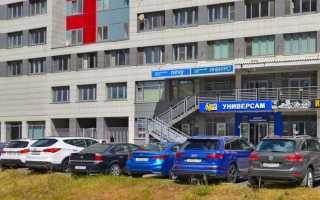 Инвитро около метро Динамо и Полежаевская